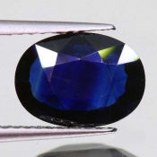 ok. 1,995ct/szt. -DO SYGNETU  SZAFIR NAT.- 9,58x7,13/3,01mm owal